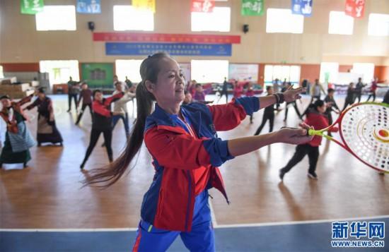 (体育)(1)2019香港赛马会助力全民健身公益系列活动走进西藏