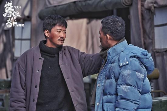 电影《攀登者》将于9月30日国庆档公映,现已开启全国预售