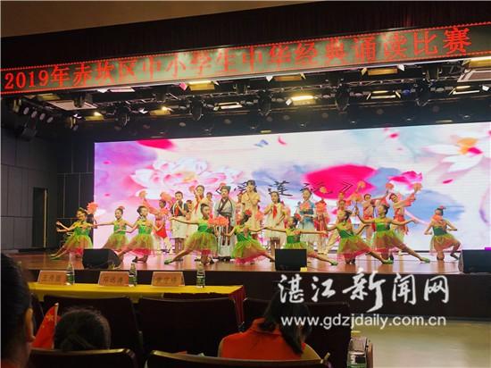 http://www.omcr.icu/guangzhoulvyou/130351.html