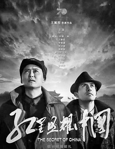 中國主流電影由青澀到成熟 開拓出主流價值的多元表達