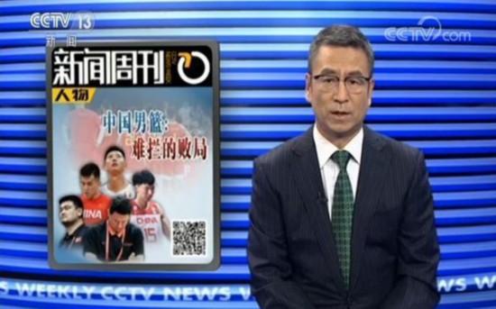 王哲林在央视批评微博下点了赞 周琦发游玩视频又挨批
