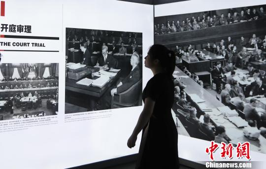 """""""九一八""""事变88周年:东京审判图片展在南京举行"""