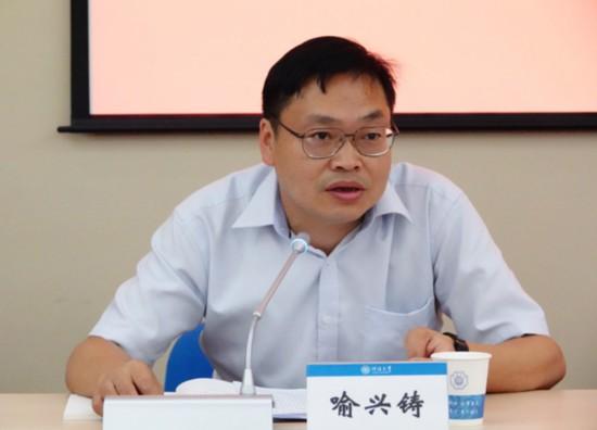 600-3省水利厅党组成员、副厅长、省河长办副主任喻兴铸作培训动员讲话.jpg
