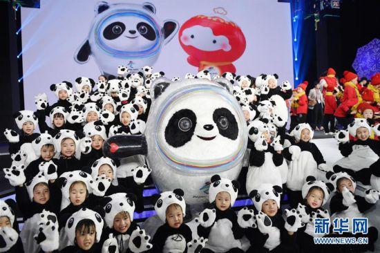 (体育)(14)北京2022年冬奥会吉祥物和冬残奥会吉祥物发布活动在京举行