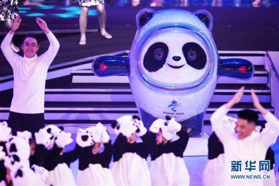 (体育)(16)北京2022年冬奥会吉祥物和冬残奥会吉祥物发布活动在京举行