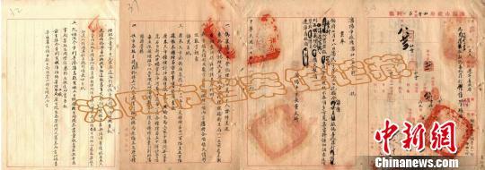 http://www.ddhaihao.com/kejizhishi/40323.html