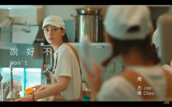 眼光太好!周杰伦新歌MV女主美照曝光