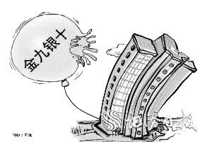 """房地产市场淡季明显专家预计""""金九银十""""难再现"""