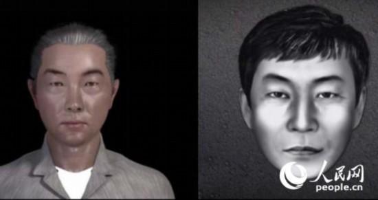 """连杀9人逃亡33年韩版""""白银连环"""