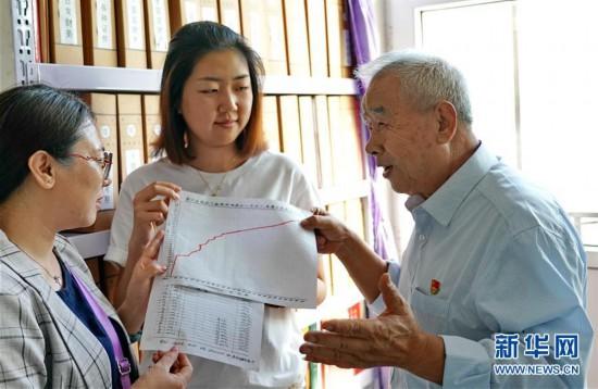 (社会)(2)河北滦州:388本家庭账簿展现生活变迁