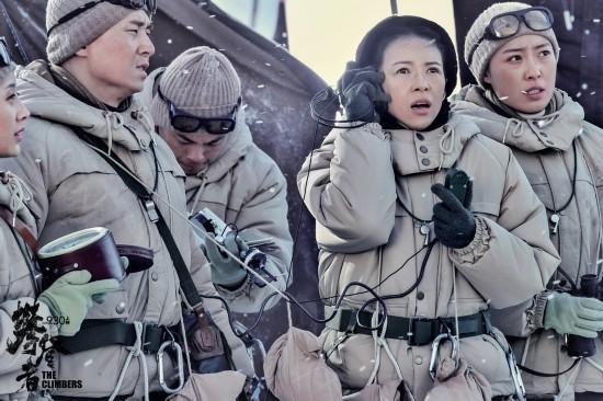 《攀登者》发《如虹》MV 致敬英雄不灭荣光
