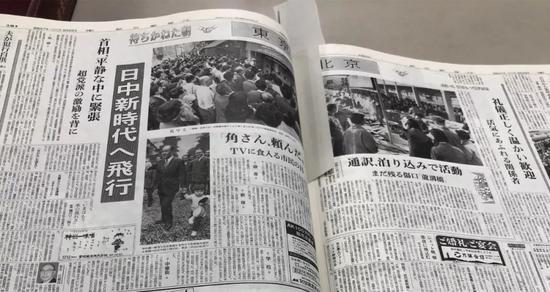 1972年9月,中日正式恢复两国邦交前夜,《朝日新闻》记者分别在东京和北京两地发出的报道,记录了两国民众充满激动的社会气氛。
