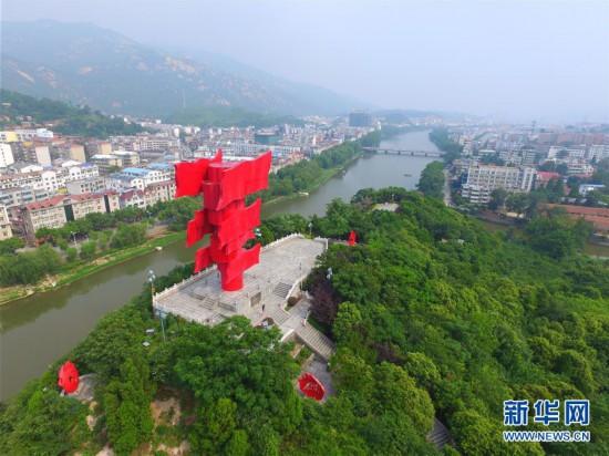 """(社会)(7)河南信阳:""""多彩田园""""铺就绿色发展之路"""