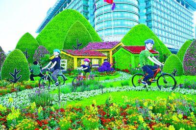 国庆节临近北京街头的主题花坛陆续亮相
