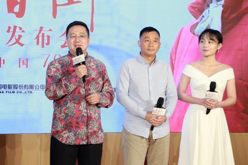 电影《桂香街》将于9月20日登陆全国院线