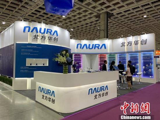 台湾国际半导体展开幕参展陆企指接触高端市场有助完成技术迭代