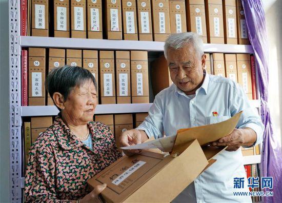 (社会)(1)河北滦州:388本家庭账簿展现生活变迁