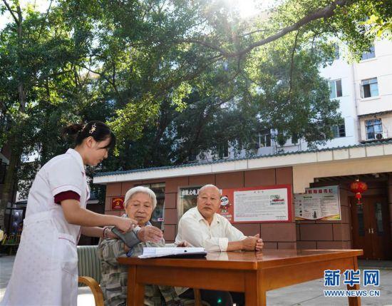 (社会)(1)江西赣州:社区养老 安享晚年