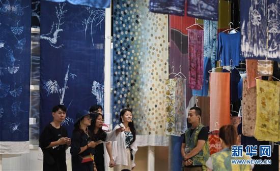 """台湾宜兰:老造纸厂的""""文艺进行时"""""""