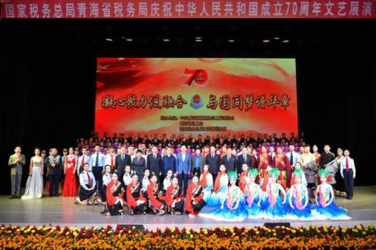 http://www.zgqhl.cn/qinghailvyou/21727.html
