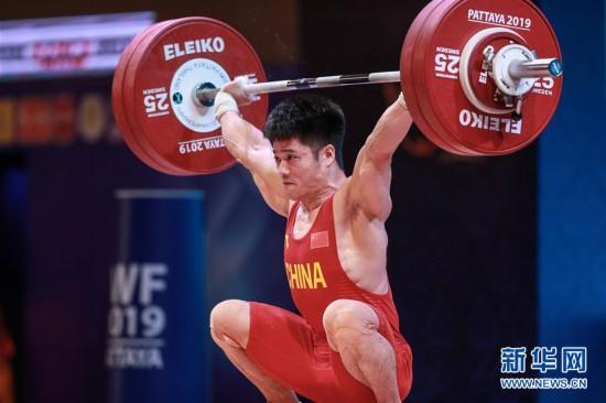 (体育)(2)举重――世锦赛:李发彬破纪录霸气夺金