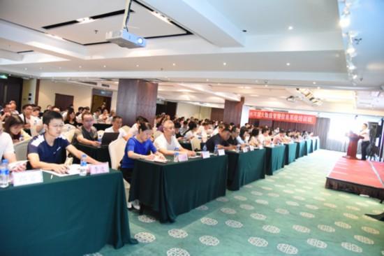600-1贵州河湖大数据管理信息系统培训会场.jpg