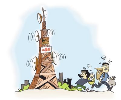 小区物业索要高额5G基站建设协调费危害是极大的