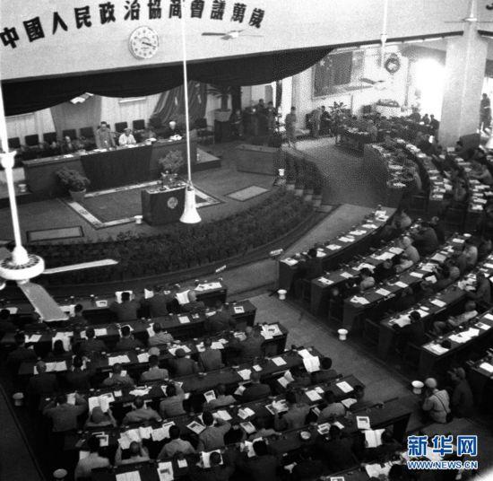 和衷共济 共襄伟业——写在人民政协成立70周年之际--时政--人民网