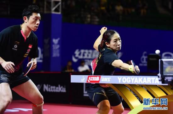 (体育)(4)乒乓球――亚锦赛:许昕/刘诗雯晋级混双决赛