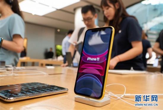 (服务)(1)苹果手机新品中国上市销售