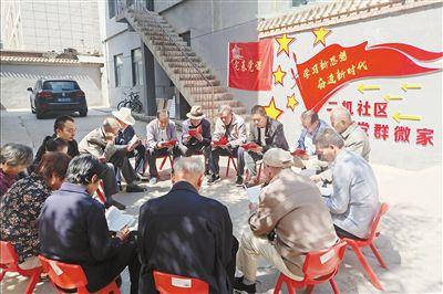青海省第二批主题教育全面启动