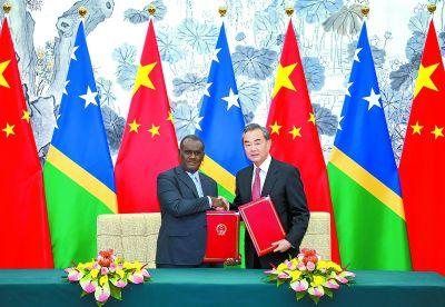 中华人民共和国和所罗门群岛建立外交关系--北京频道--人民网