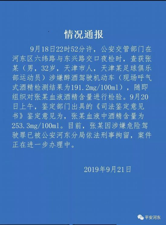 http://www.k2summit.cn/tiyujingsai/1094704.html