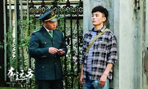 """刘烨变身快递小哥"""" 走南闯北去创业"""