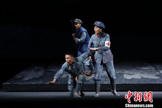 现代京剧《赤军故事》露脸国家艺术院团表演季