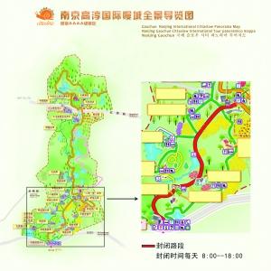 南京桠溪慢城景区禁行机动经营户吐槽客流减少 作者: 来源:现代快报