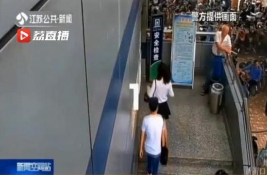 """南京男子偷拍女性裙底 被缉拿后声称""""找刺激"""""""