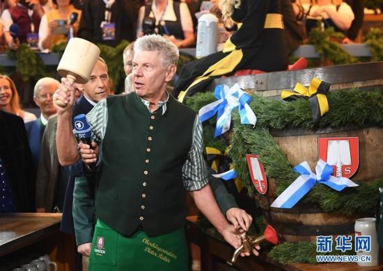 (國際)(2)第186屆慕尼黑啤酒節開幕