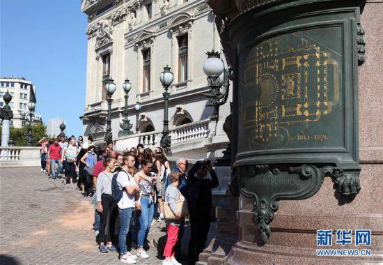 (国际)(2)法国迎来欧洲文化遗产日