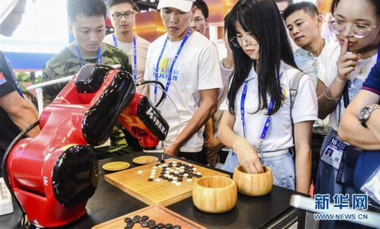 (中国―东盟博览会)(2)第十六届中国―东盟博览会上的高科技产品