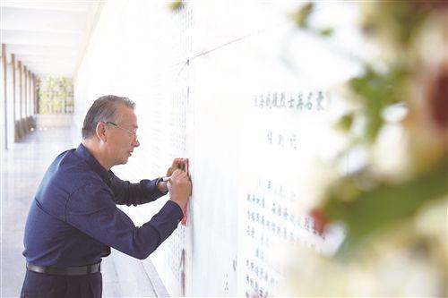 徐州淮海战役烈士纪念塔补录烈士名单14名烈