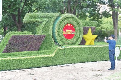南通海门营造国庆氛围 主题绿雕亮相街头