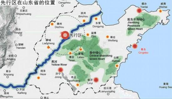 """办重量级财产峰会,济南提出建""""中国氢谷""""底气何在?"""
