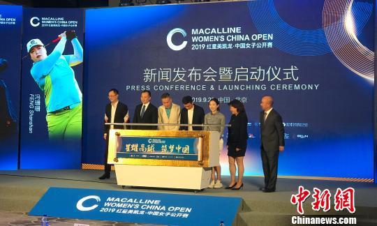 中国高尔夫球女子公开赛开启新征程中国高球小花谈期待