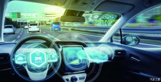 """武汉颁发全国首批自动驾驶商业化牌照 """"自动驾驶""""的商业化进程加快"""