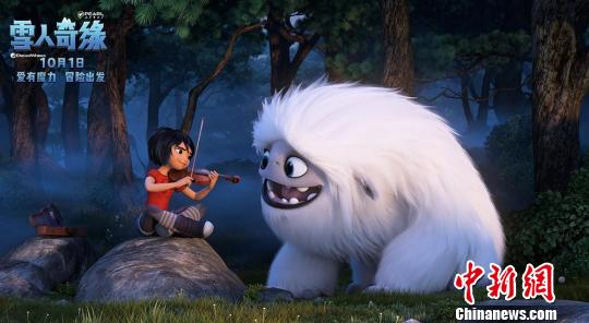 《雪人奇缘》开启40城超前观影中国文化元素融入其中