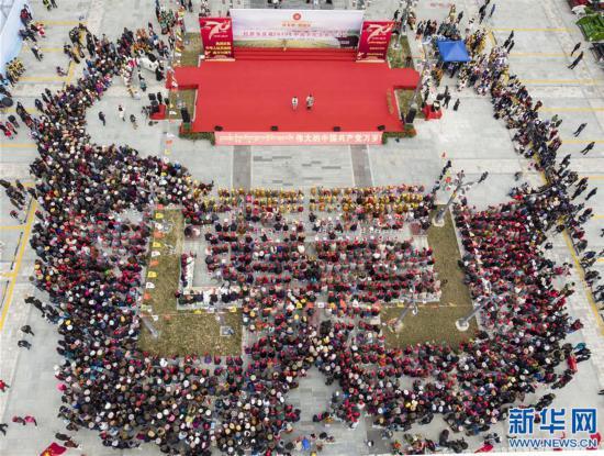 """(社会)(30)迎接""""中国农民丰收节"""""""