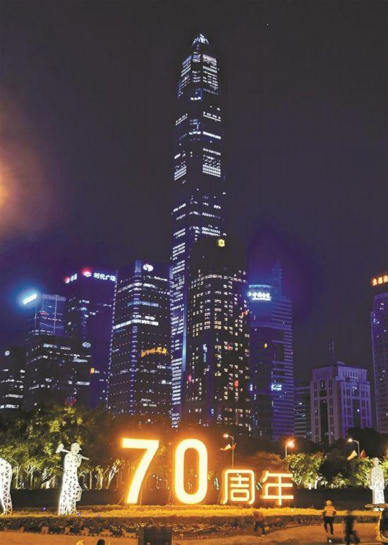 国旗红遍深圳 红歌唱响鹏城