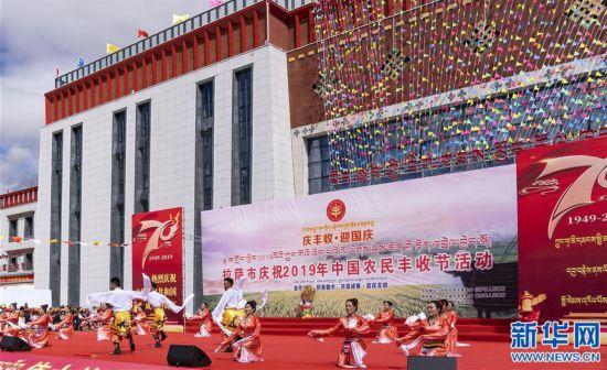 """(社会)(28)迎接""""中国农民丰收节"""""""
