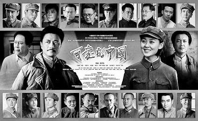 中国电视剧:为百姓立传为时代放歌